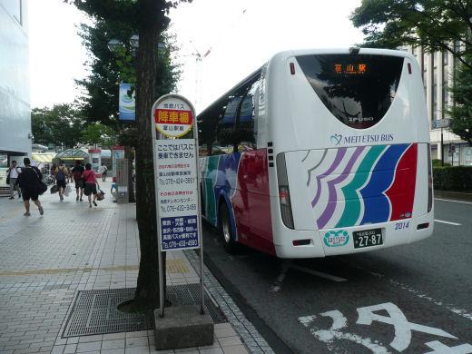toyamacity130802-5.jpg