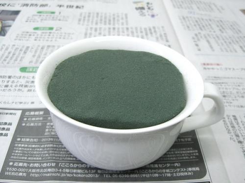 グリーンヒーリングカップ2