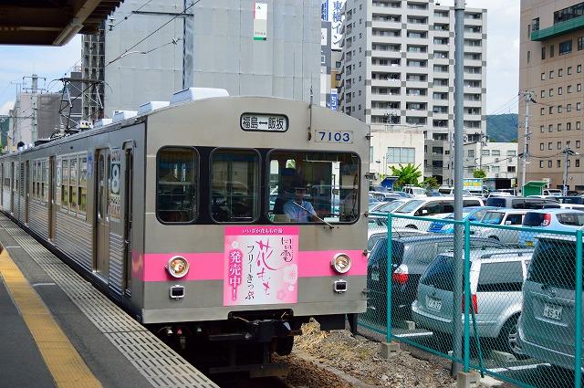 DSC_0361.jpg