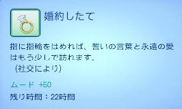 bandicam 2013-04-28 01-32-29-004