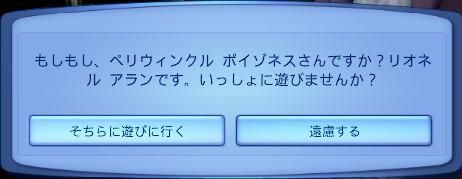 bandicam 2013-05-10 02-09-54-050