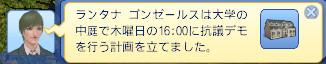 bandicam 2013-04-18 00-49-23-206
