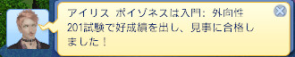 bandicam 2013-06-01 18-19-28-190