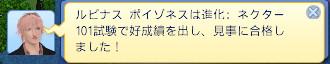 bandicam 2013-06-01 18-19-32-033