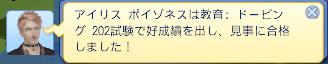 bandicam 2013-06-01 18-36-07-696