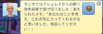 bandicam 2013-06-01 19-22-27-865