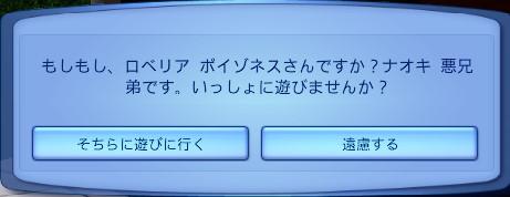bandicam 2013-06-19 03-33-30-869
