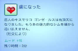 bandicam 2013-06-19 04-38-39-751
