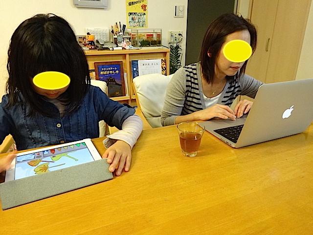 1101Mac3.jpg