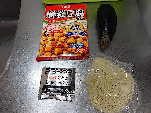 1112ディナー