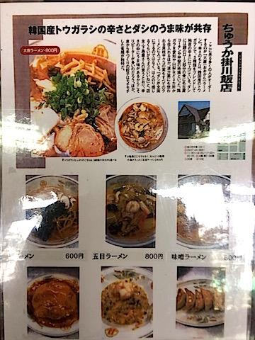 1116掛川飯店3
