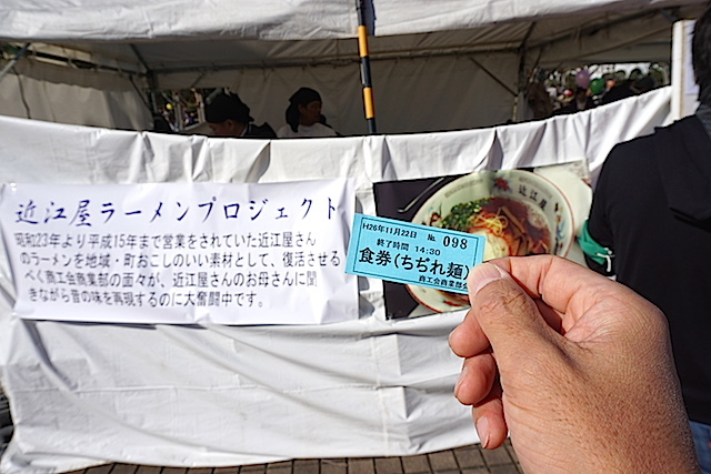 1122近江屋1