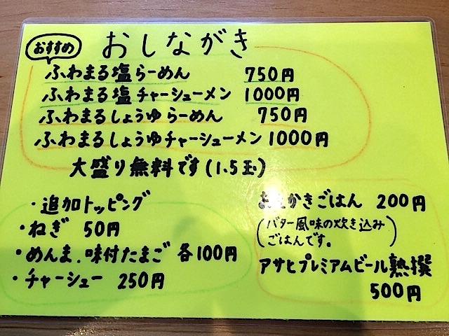 1220おえかき2
