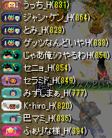 2013-05-15-vs銀狼会_D-Gv参加的なの