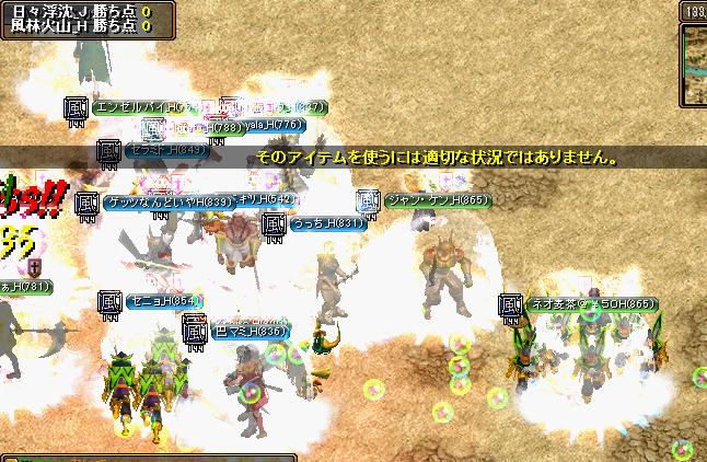 2013-05-26-vs日々浮沈_J-Gv参加