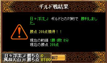2013-05-26-vs日々浮沈_J-Gv結果
