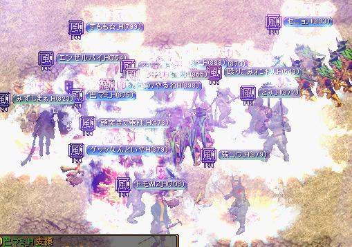 2013-06-04-vs夜桜会_D-Gv参加