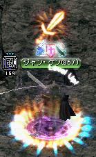 剣士867