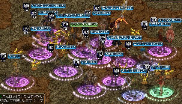 2013-08-04-vs銀の詩_L-Gv参加