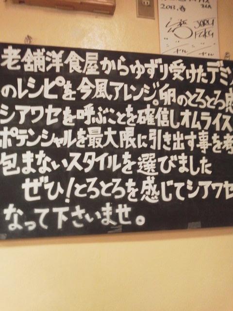 13-07-06_004.jpg