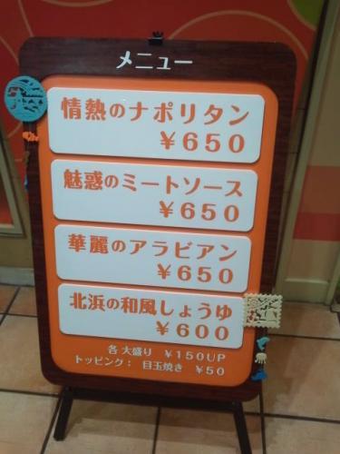 13-09-03_001.jpg