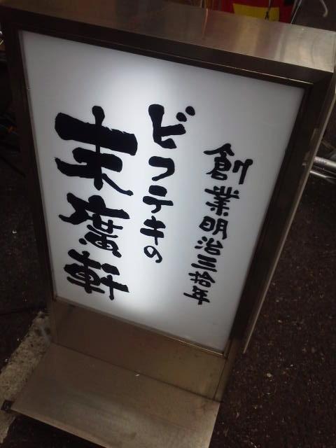 13-09-05_002.jpg
