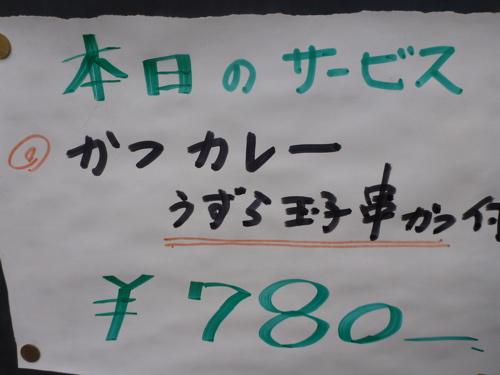 P1120466.jpg