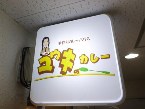 P1130050.jpg