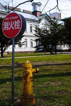 Hokkaido_University