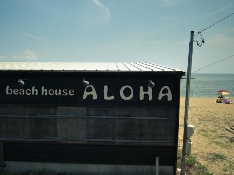 bh_aloha.jpg