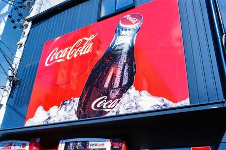 cocacola_20130427193803.jpg
