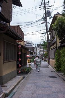 kyotoroji.jpg