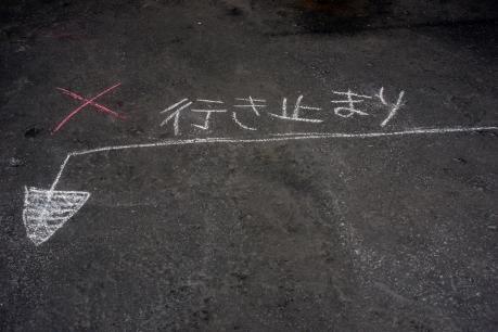 otaru_s3.jpg