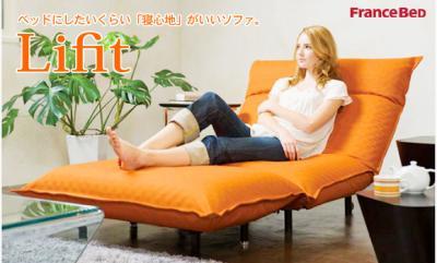Lifit_top_convert_20131212180009.jpg