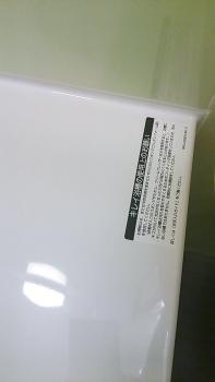20131011161819e07.jpg