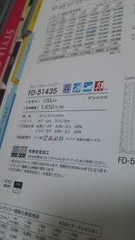 DSC_1521.jpg