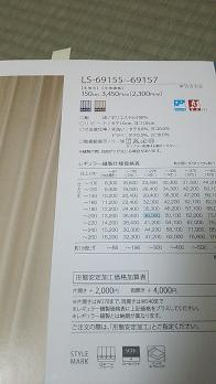 DSC_1525.jpg