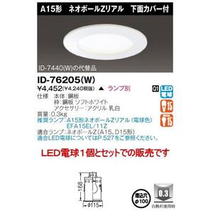 lamps_1289.jpg