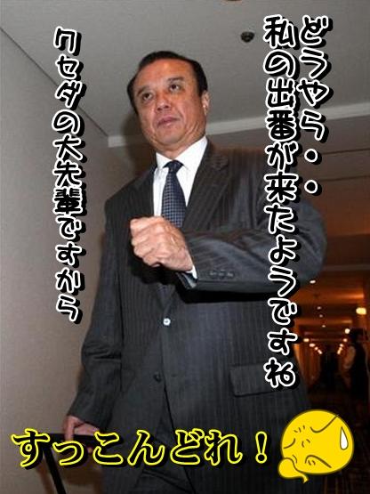 中村GM1