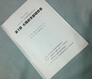 shidoshi.jpg