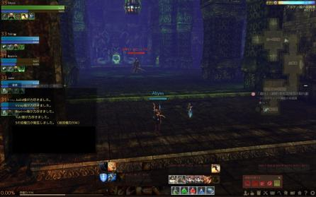 ScreenShot0052.jpg