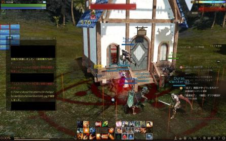 ScreenShot0244.jpg