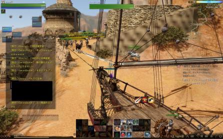 ScreenShot0249.jpg