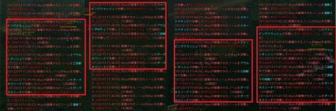 ScreenShot0417.jpg