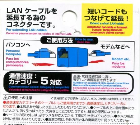 Daiso_Lan100ext_06.jpg