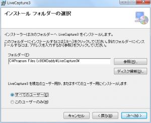 livecap3_fc2_03.png