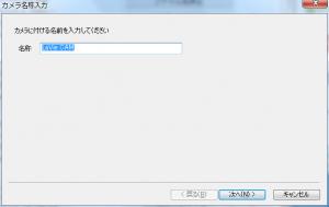 livecap3_fc2_04.png