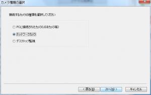 livecap3_fc2_05.png