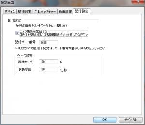 livecap3_fc2_07.png