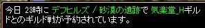 14.10.9気楽堂様
